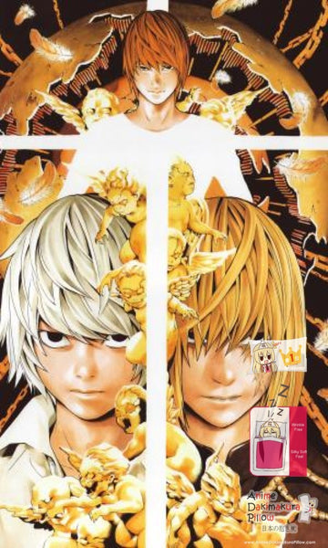 New Death Note Japanese Anime Bed Blanket Cover or Duvet Cover Blanket 1