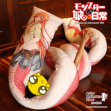 New Miia - Monster Musume 7 Meter Anime Dakimakura Japanese 700cm X 50cm Hugging Body Pillow Cover - Anime Dakimakura Pillow Shop | Fast, Free Shipping, Dakimakura Pillow & Cover shop, pillow For sale, Dakimakura Japan Store, Buy Custom Hugging Pillow Cover - 1