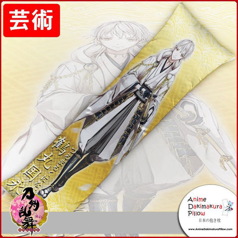 New Tsurumaru Kuninaga - Touken Ranbu Anime Dakimakura Japanese Hugging Body Pillow Cover GZFONG215 - Anime Dakimakura Pillow Shop | Fast, Free Shipping, Dakimakura Pillow & Cover shop, pillow For sale, Dakimakura Japan Store, Buy Custom Hugging Pillow Cover - 1