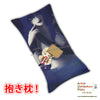 New Girl Anime Dakimakura Japanese Rectangle Pillow Cover Custom Designer BambyKim ADC447 - Anime Dakimakura Pillow Shop | Fast, Free Shipping, Dakimakura Pillow & Cover shop, pillow For sale, Dakimakura Japan Store, Buy Custom Hugging Pillow Cover - 1