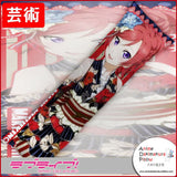 New Maki Nishikino - Love Live Anime Dakimakura Japanese Hugging Body Pillow Cover GZFONG224 - Anime Dakimakura Pillow Shop | Fast, Free Shipping, Dakimakura Pillow & Cover shop, pillow For sale, Dakimakura Japan Store, Buy Custom Hugging Pillow Cover - 1