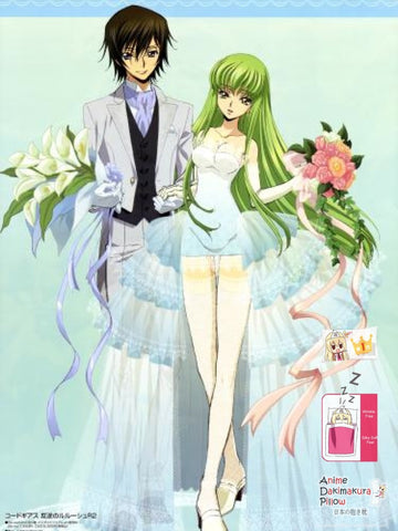 New Code Geass Japanese Anime Bed Blanket Cover or Duvet Cover Blanket 22 - Anime Dakimakura Pillow Shop | Fast, Free Shipping, Dakimakura Pillow & Cover shop, pillow For sale, Dakimakura Japan Store, Buy Custom Hugging Pillow Cover - 1