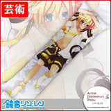 New Len Kagamine - Vocaloid Anime Dakimakura Japanese Hugging Body Pillow Cover GZFONG231 - Anime Dakimakura Pillow Shop | Fast, Free Shipping, Dakimakura Pillow & Cover shop, pillow For sale, Dakimakura Japan Store, Buy Custom Hugging Pillow Cover - 1
