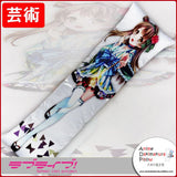 New Minami Kotori - Love Live Anime Dakimakura Japanese Hugging Body Pillow Cover GZFONG237 - Anime Dakimakura Pillow Shop | Fast, Free Shipping, Dakimakura Pillow & Cover shop, pillow For sale, Dakimakura Japan Store, Buy Custom Hugging Pillow Cover - 1