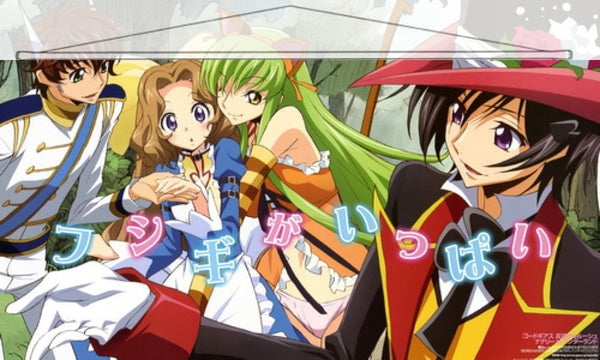 Code Geass Japanese Anime Wall Scroll Poster and Banner 24
