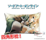 New Leafa - Sword Art Online Anime Waifu Dakimakura Rectangle 40x70cm Pillow Cover GZFONG-24 - Anime Dakimakura Pillow Shop | Fast, Free Shipping, Dakimakura Pillow & Cover shop, pillow For sale, Dakimakura Japan Store, Buy Custom Hugging Pillow Cover - 1