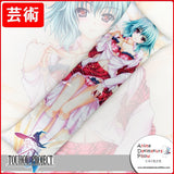 New Touhou Project Anime Dakimakura Japanese Hugging Body Pillow Cover GZFONG251 - Anime Dakimakura Pillow Shop | Fast, Free Shipping, Dakimakura Pillow & Cover shop, pillow For sale, Dakimakura Japan Store, Buy Custom Hugging Pillow Cover - 1