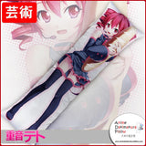 New Teto Kasane - Vocaloid Anime Dakimakura Japanese Hugging Body Pillow Cover GZFONG255 - Anime Dakimakura Pillow Shop | Fast, Free Shipping, Dakimakura Pillow & Cover shop, pillow For sale, Dakimakura Japan Store, Buy Custom Hugging Pillow Cover - 1