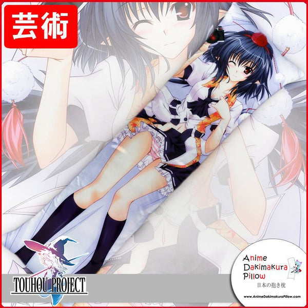 New Kanako Yasaka - Touhou Project Anime Dakimakura Japanese Hugging Body Pillow Cover GZFONG259 - Anime Dakimakura Pillow Shop | Fast, Free Shipping, Dakimakura Pillow & Cover shop, pillow For sale, Dakimakura Japan Store, Buy Custom Hugging Pillow Cover - 1