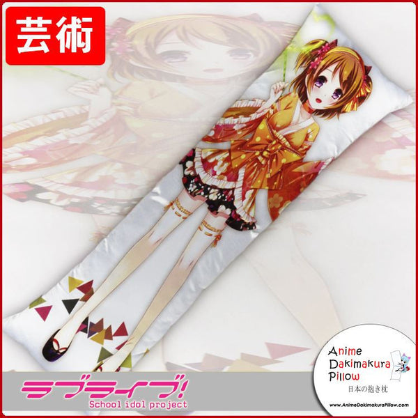 New Hanayo Koizumi - Love Live Anime Dakimakura Japanese Hugging Body Pillow Cover GZFONG269