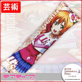 New Rin Hoshizora - Love Live Anime Dakimakura Japanese Hugging Body Pillow Cover GZFONG273 - Anime Dakimakura Pillow Shop | Fast, Free Shipping, Dakimakura Pillow & Cover shop, pillow For sale, Dakimakura Japan Store, Buy Custom Hugging Pillow Cover - 1