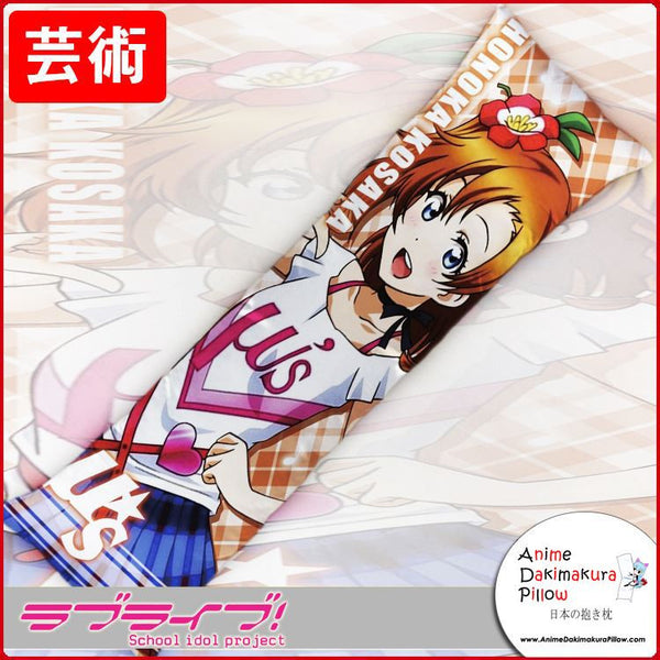 New Kousaka Honoka - Love Live Anime Dakimakura Japanese Hugging Body Pillow Cover GZFONG276