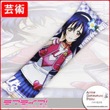New Sonoda Umi - Love Live Anime Dakimakura Japanese Hugging Body Pillow Cover GZFONG278 - Anime Dakimakura Pillow Shop | Fast, Free Shipping, Dakimakura Pillow & Cover shop, pillow For sale, Dakimakura Japan Store, Buy Custom Hugging Pillow Cover - 1