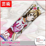 New Minami Kotori - Love Live Anime Dakimakura Japanese Hugging Body Pillow Cover GZFONG279 - Anime Dakimakura Pillow Shop | Fast, Free Shipping, Dakimakura Pillow & Cover shop, pillow For sale, Dakimakura Japan Store, Buy Custom Hugging Pillow Cover - 1