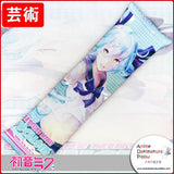 New Hatsune Miku - Vocaloid Anime Dakimakura Japanese Hugging Body Pillow Cover GZFONG283 - Anime Dakimakura Pillow Shop | Fast, Free Shipping, Dakimakura Pillow & Cover shop, pillow For sale, Dakimakura Japan Store, Buy Custom Hugging Pillow Cover - 1