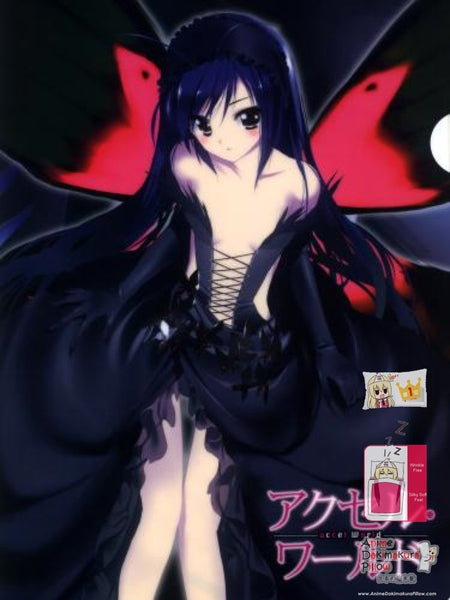 New Accel World Japanese Anime Bed Sheet or Duvet Cover Blanket 2