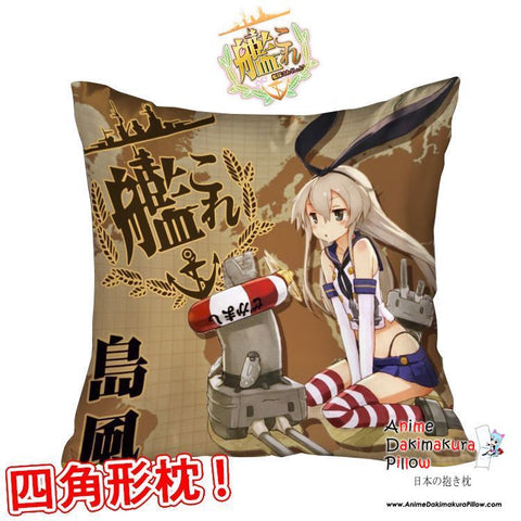 New Shimakaze - Kantai Collection Anime Dakimakura Square Pillow Cover GZFONG300 - Anime Dakimakura Pillow Shop | Fast, Free Shipping, Dakimakura Pillow & Cover shop, pillow For sale, Dakimakura Japan Store, Buy Custom Hugging Pillow Cover - 1