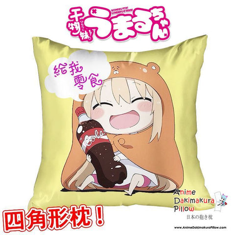 New Umaru Doma -  Anime Dakimakura Square Pillow Cover GZFONG302 - Anime Dakimakura Pillow Shop | Fast, Free Shipping, Dakimakura Pillow & Cover shop, pillow For sale, Dakimakura Japan Store, Buy Custom Hugging Pillow Cover - 1