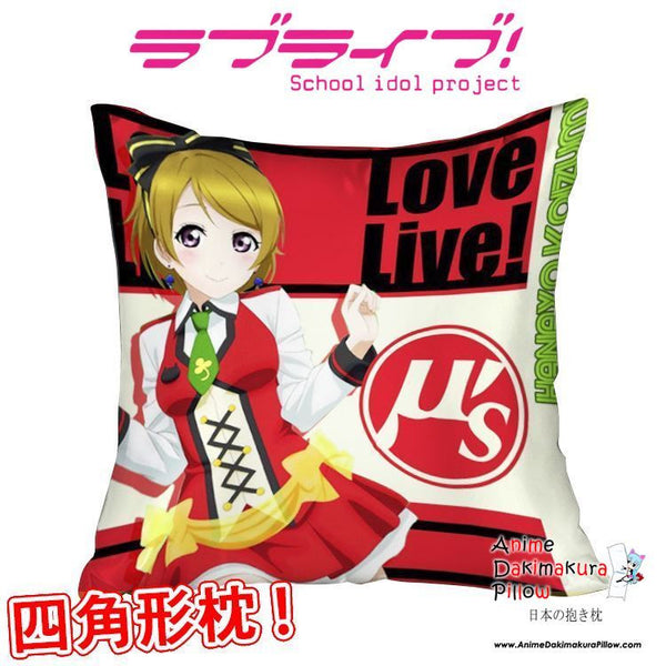 New Hanayo Koizumi - Love Live Anime Dakimakura Square Pillow Cover GZFONG306