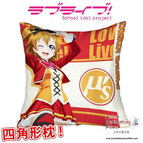 New Kousaka Honoka - Love Live Anime Dakimakura Square Pillow Cover GZFONG307 - Anime Dakimakura Pillow Shop | Fast, Free Shipping, Dakimakura Pillow & Cover shop, pillow For sale, Dakimakura Japan Store, Buy Custom Hugging Pillow Cover - 1