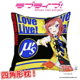 New Maki Nishikino - Love Live Anime Dakimakura Square Pillow Cover GZFONG309 - Anime Dakimakura Pillow Shop | Fast, Free Shipping, Dakimakura Pillow & Cover shop, pillow For sale, Dakimakura Japan Store, Buy Custom Hugging Pillow Cover - 1
