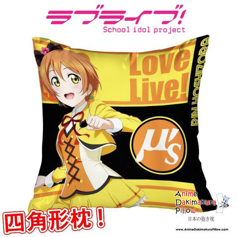 New Rin Hoshizora - Love Live Anime Dakimakura Square Pillow Cover GZFONG311 - Anime Dakimakura Pillow Shop | Fast, Free Shipping, Dakimakura Pillow & Cover shop, pillow For sale, Dakimakura Japan Store, Buy Custom Hugging Pillow Cover - 1