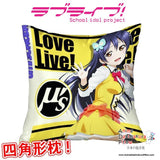 New Sonoda Umi - Love Live Anime Dakimakura Square Pillow Cover GZFONG312 - Anime Dakimakura Pillow Shop | Fast, Free Shipping, Dakimakura Pillow & Cover shop, pillow For sale, Dakimakura Japan Store, Buy Custom Hugging Pillow Cover - 1