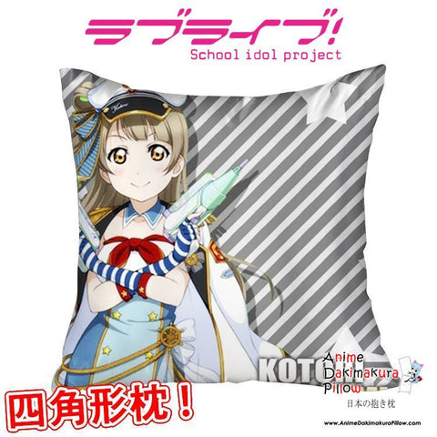 New Minami Kotori - Love Live Anime Dakimakura Square Pillow Cover GZFONG313 - Anime Dakimakura Pillow Shop | Fast, Free Shipping, Dakimakura Pillow & Cover shop, pillow For sale, Dakimakura Japan Store, Buy Custom Hugging Pillow Cover - 1