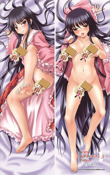 New Touhou Project Anime Dakimakura Japanese Pillow Cover TP25 - Anime Dakimakura Pillow Shop | Fast, Free Shipping, Dakimakura Pillow & Cover shop, pillow For sale, Dakimakura Japan Store, Buy Custom Hugging Pillow Cover - 1