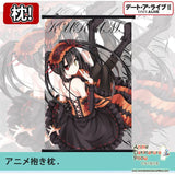 New Date a Live Japanese Anime Art Wall Scroll Poster Limited Edition High Quality GZFONG036 - Anime Dakimakura Pillow Shop | Fast, Free Shipping, Dakimakura Pillow & Cover shop, pillow For sale, Dakimakura Japan Store, Buy Custom Hugging Pillow Cover - 1