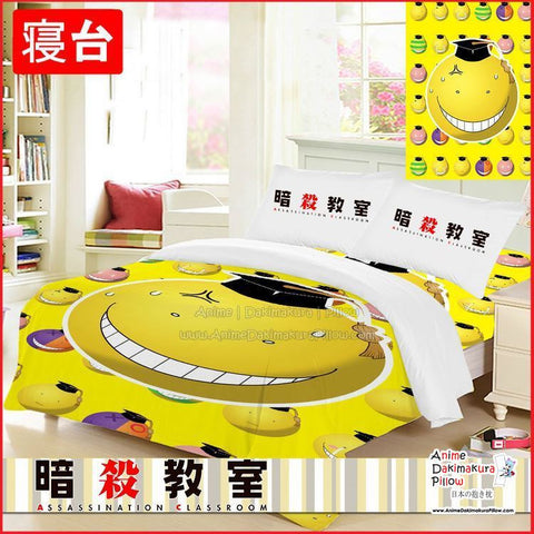 New Koro Sensei - Assassination Classroom Japanese Anime Bed Blanket or Duvet Cover GZFONG370 - Anime Dakimakura Pillow Shop | Fast, Free Shipping, Dakimakura Pillow & Cover shop, pillow For sale, Dakimakura Japan Store, Buy Custom Hugging Pillow Cover - 1