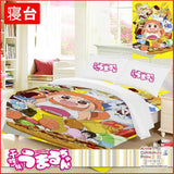 New Himouto Umaru-chan Japanese Anime Bed Blanket or Duvet Cover GZFONG371 - Anime Dakimakura Pillow Shop | Fast, Free Shipping, Dakimakura Pillow & Cover shop, pillow For sale, Dakimakura Japan Store, Buy Custom Hugging Pillow Cover - 1