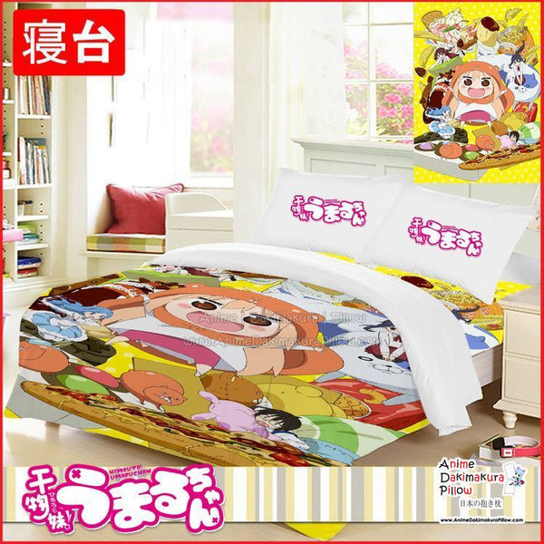 New Himouto Umaru-chan Japanese Anime Bed Blanket or Duvet Cover GZFONG371
