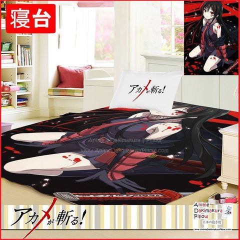 New Akame - Akame Ga Kill Japanese Anime Bed Blanket or Duvet Cover GZFONG379 - Anime Dakimakura Pillow Shop | Fast, Free Shipping, Dakimakura Pillow & Cover shop, pillow For sale, Dakimakura Japan Store, Buy Custom Hugging Pillow Cover - 1