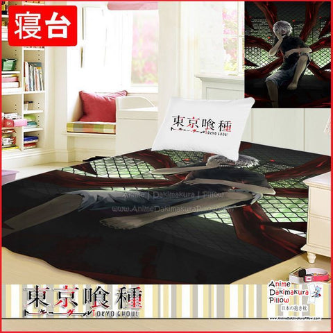 New Ken Kaneki - Tokyo Ghoul Japanese Anime Bed Blanket or Duvet Cover GZFONG381 - Anime Dakimakura Pillow Shop | Fast, Free Shipping, Dakimakura Pillow & Cover shop, pillow For sale, Dakimakura Japan Store, Buy Custom Hugging Pillow Cover - 1