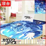 New Ene - Kagerou Project Japanese Anime Bed Blanket or Duvet Cover GZFONG385 - Anime Dakimakura Pillow Shop | Fast, Free Shipping, Dakimakura Pillow & Cover shop, pillow For sale, Dakimakura Japan Store, Buy Custom Hugging Pillow Cover - 1