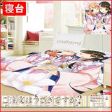 New Is The Order Rabbit Japanese Anime Bed Blanket or Duvet Cover GZFONG398 - Anime Dakimakura Pillow Shop | Fast, Free Shipping, Dakimakura Pillow & Cover shop, pillow For sale, Dakimakura Japan Store, Buy Custom Hugging Pillow Cover - 1