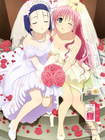 New To Love Ru Japanese Anime Bed Blanket Cover or Duvet Cover Blanket 3 - Anime Dakimakura Pillow Shop | Fast, Free Shipping, Dakimakura Pillow & Cover shop, pillow For sale, Dakimakura Japan Store, Buy Custom Hugging Pillow Cover - 1