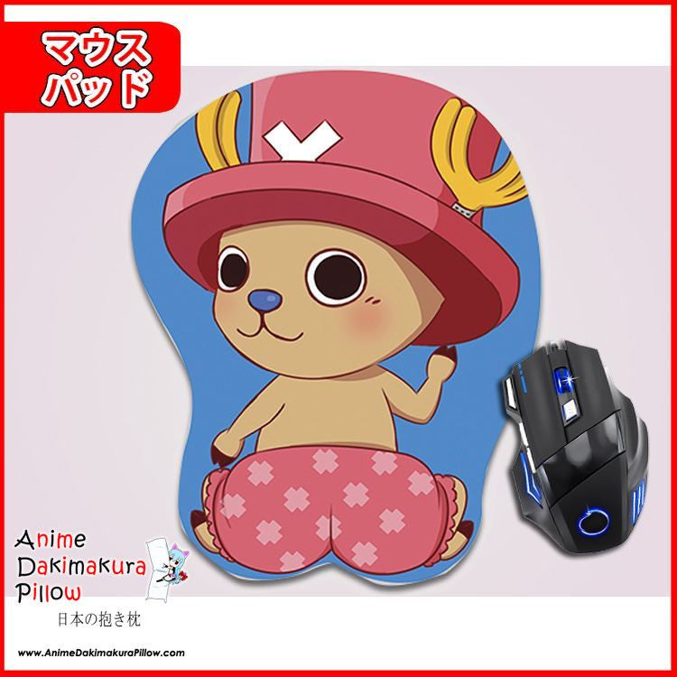 New Chopper - One Piece Anime Ergonomic 3D Mouse Pad Sexy Butt Wrist Rest Oppai GZFONG MP3