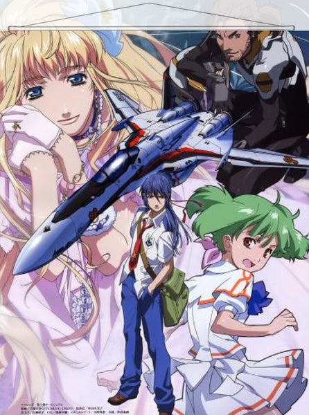 Macross Frontier Japanese Anime Wall Scroll Poster and Banner 23 - Anime Dakimakura Pillow Shop | Fast, Free Shipping, Dakimakura Pillow & Cover shop, pillow For sale, Dakimakura Japan Store, Buy Custom Hugging Pillow Cover - 1