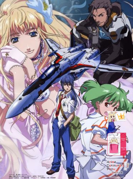 New Macross Frontier Japanese Anime Bed Blanket Cover or Duvet Cover Blanket 23
