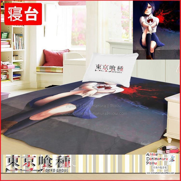 New Touka Kirishima - Tokyo Ghoul Japanese Anime Bed Blanket or Duvet Cover GZFONG400 - Anime Dakimakura Pillow Shop | Fast, Free Shipping, Dakimakura Pillow & Cover shop, pillow For sale, Dakimakura Japan Store, Buy Custom Hugging Pillow Cover - 1