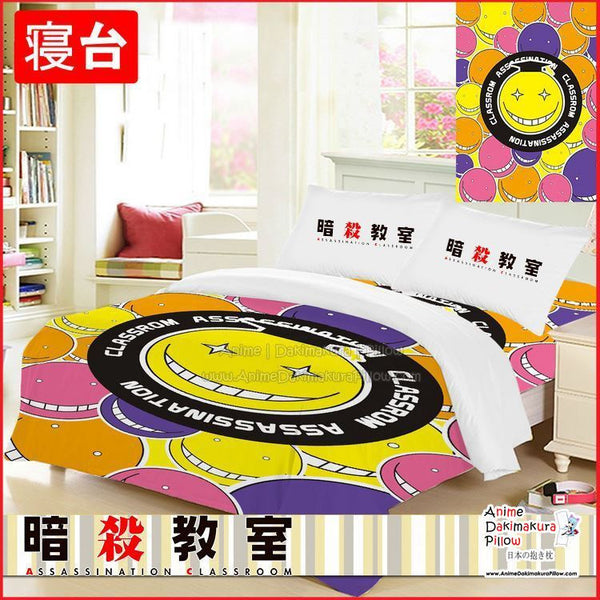 New Koro Sensei - Assassination Classroom Japanese Anime Bed Blanket or Duvet Cover GZFONG406