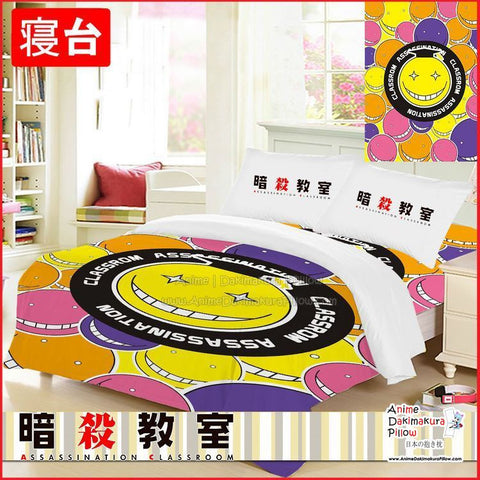 New Koro Sensei - Assassination Classroom Japanese Anime Bed Blanket or Duvet Cover GZFONG406 - Anime Dakimakura Pillow Shop | Fast, Free Shipping, Dakimakura Pillow & Cover shop, pillow For sale, Dakimakura Japan Store, Buy Custom Hugging Pillow Cover - 1