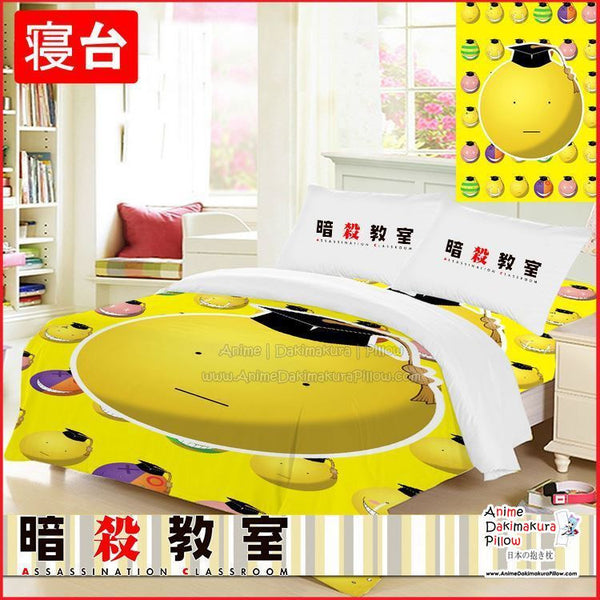 New Koro Sensei - Assassination Classroom Japanese Anime Bed Blanket or Duvet Cover GZFONG407 - Anime Dakimakura Pillow Shop | Fast, Free Shipping, Dakimakura Pillow & Cover shop, pillow For sale, Dakimakura Japan Store, Buy Custom Hugging Pillow Cover - 1
