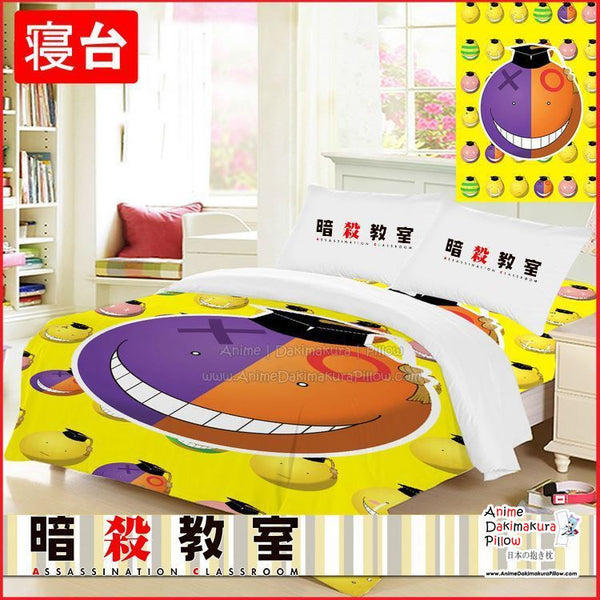 New Koro Sensei - Assassination Classroom Japanese Anime Bed Blanket or Duvet Cover GZFONG409 - Anime Dakimakura Pillow Shop | Fast, Free Shipping, Dakimakura Pillow & Cover shop, pillow For sale, Dakimakura Japan Store, Buy Custom Hugging Pillow Cover - 1