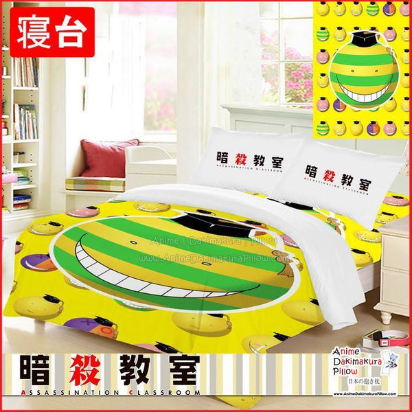 New Koro Sensei - Assassination Classroom Japanese Anime Bed Blanket or Duvet Cover GZFONG411