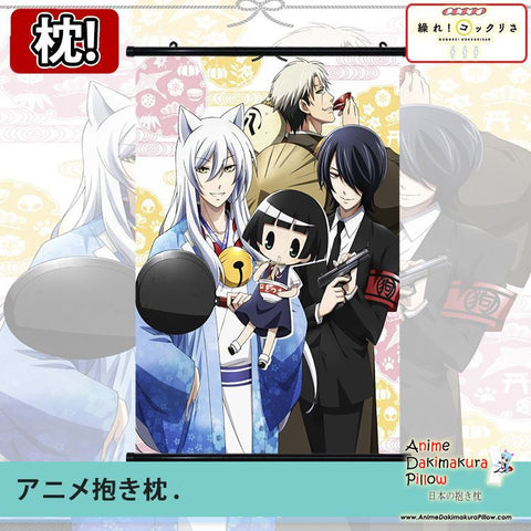 New Gugure Kokkuri San Japanese Anime Art Wall Scroll Poster Limited Edition High Quality GZFONG041 - Anime Dakimakura Pillow Shop | Fast, Free Shipping, Dakimakura Pillow & Cover shop, pillow For sale, Dakimakura Japan Store, Buy Custom Hugging Pillow Cover - 1