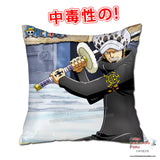 New Trafalgar Law - One Piece 40x40cm Square Anime Dakimakura Throw Pillow Cover GZFONG423 - Anime Dakimakura Pillow Shop | Fast, Free Shipping, Dakimakura Pillow & Cover shop, pillow For sale, Dakimakura Japan Store, Buy Custom Hugging Pillow Cover - 1