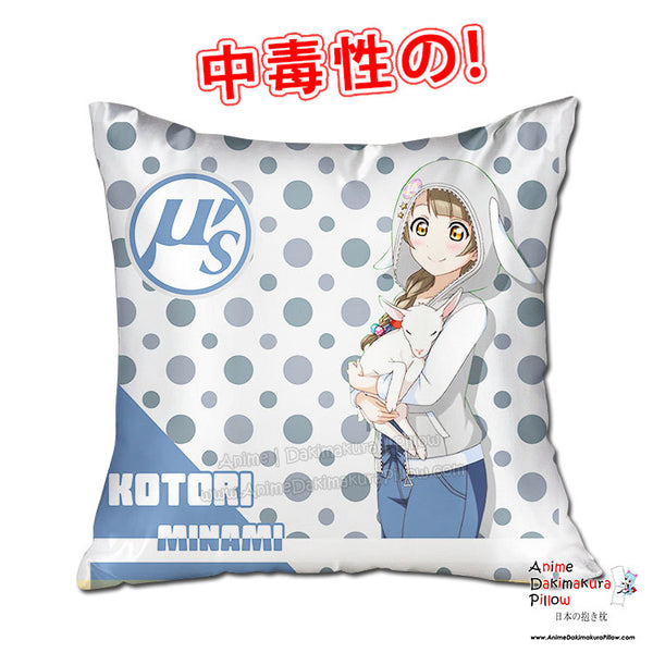 New Minami Kotori - Love Live 40x40cm Square Anime Dakimakura Throw Pillow Cover GZFONG425 - Anime Dakimakura Pillow Shop | Fast, Free Shipping, Dakimakura Pillow & Cover shop, pillow For sale, Dakimakura Japan Store, Buy Custom Hugging Pillow Cover - 1